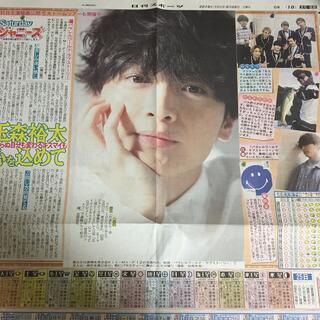 Kis-My-Ft2 - 日刊スポーツ 2019年5月25日 玉森裕太