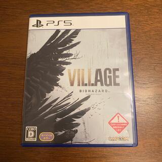 バイオハザード ヴィレッジ PS5(家庭用ゲームソフト)