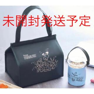 スヌーピー(SNOOPY)のスヌーピー 保冷バッグ&ドリンクホルダー(弁当用品)
