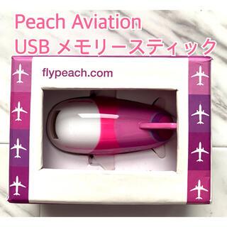 Peach Aviation USB メモリースティック(航空機)