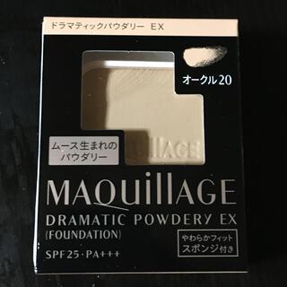MAQuillAGE - ドラマティックパウダリー EX