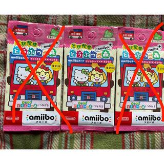 ニンテンドウ(任天堂)のとびだせどうぶつの森 amiiboカード(カード)