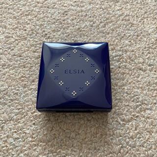 エルシア(ELSIA)のKOSE  ELSIA ファンデーションケース(ファンデーション)