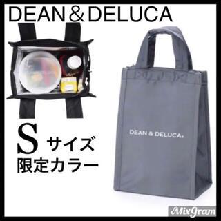 DEAN & DELUCA - グレーS保冷バッグDEAN&DELUCAクーラーバッグ新品ディーンアンドデルーカ