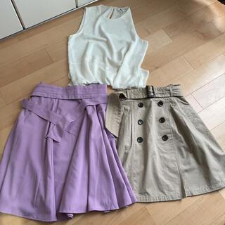 ジルスチュアート(JILLSTUART)のジルスチュアート、アプワイザー、まとめ売りスカート(ひざ丈スカート)