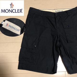 モンクレール(MONCLER)の状態良 MONCLER PANTALONE BERMUDA モンクレール(ショートパンツ)