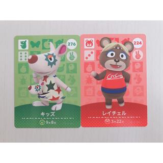 ニンテンドウ(任天堂)のレイチェル&キッズ どうぶつの森 amiiboカード(カード)
