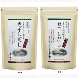 ⑤【新品未開封】🌼茅乃舎(かやのや)煮干し出汁🌼8g×30袋【2個パック】(調味料)
