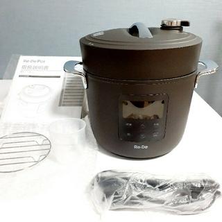 Re・De Pot 電気圧力鍋 2L ブラウン PCH-20LBR リデポット(調理機器)