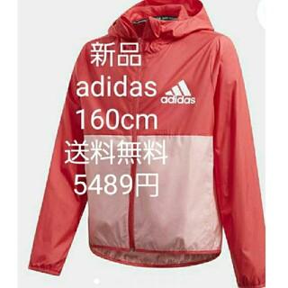adidas - 新品 adidas 160cm ナイロン ジャンパー 5489円 アディダス