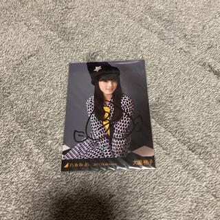 ノギザカフォーティーシックス(乃木坂46)の乃木坂46 大園桃子 直筆サイン入り生写真(アイドルグッズ)