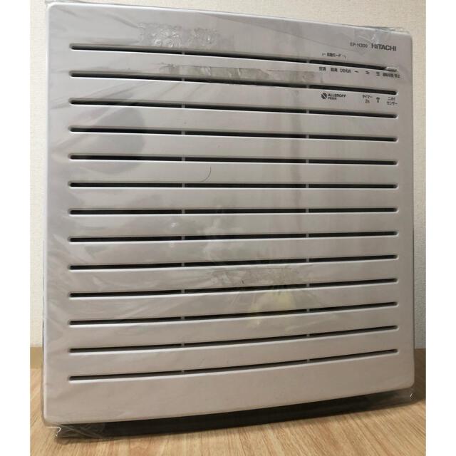 日立(ヒタチ)の【展示品】 日立 空気清浄機 EP-H300 クリエア スマホ/家電/カメラの生活家電(空気清浄器)の商品写真