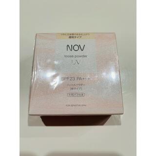 ノブ(NOV)のノブ ルースパウダー  UV 透明タイプ 20g(フェイスパウダー)