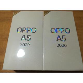 OPPO - ★未開封新品★2台セット★ OPPO A5 2020 GREEN SIMフリー