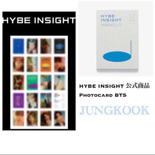 防弾少年団(BTS) - HYBE INSIGHT 公式商品 Postcard BTS グク ポスカ