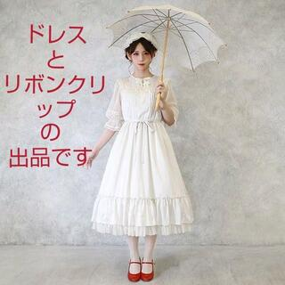 Melody BasKet★Confiserie dress★リボンクリップ