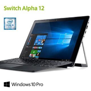 エイサー(Acer)のACER Switch Alpha12  メモリ 8GB/ SSD256GB (ノートPC)