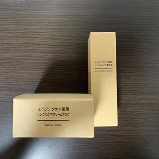 MUJI (無印良品) - 無印良品 エイジングケア薬用リンクルケアクリームマスク&美容液