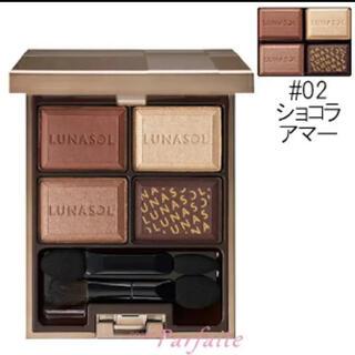LUNASOL - ルナソル セレクション・ドゥ・ショコラアイズ 02 ショッパー付き