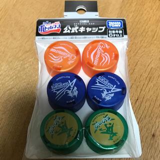 タカラトミー(Takara Tomy)のキャップ革命 ボトルマン BOT-05 ボトルマン 公式キャップ(キャラクターグッズ)