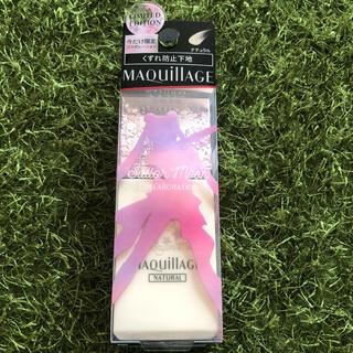 MAQuillAGE - マキアージュ ドラマティックスキンセンサーベース EX SM Ⅱ ナチュラル
