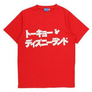 ディズニー(Disney)のDisney♥︎ディズニーランドTシャツ♥︎(Tシャツ(半袖/袖なし))
