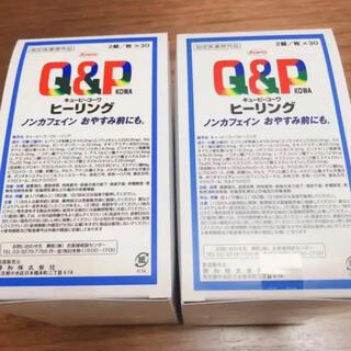 キューピーコーワヒーリング 60袋 120錠(ビタミン)