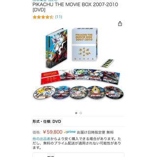 ポケモン(ポケモン)のポケモン映画DVD BOX2007〜2010(アニメ)