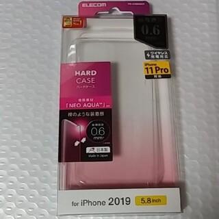 エレコム(ELECOM)のエレコム  iPhone11Pro スマホケース(iPhoneケース)
