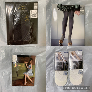 fukuske - 【新品未使用】 靴下、タイツ、ストッキングセット