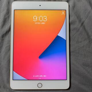 iPad - Apple iPad mini 4 wi-fi cellular 128GB