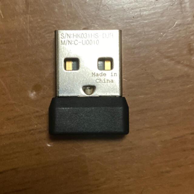 マウス(ロジクール) スマホ/家電/カメラのPC/タブレット(PC周辺機器)の商品写真
