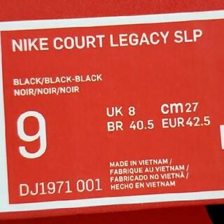 ナイキ(NIKE)のNIKE COURT LEGACY SLP 27cm 箱(その他)