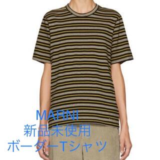 Marni - MARNI イエロー&グレー ストライプTシャツ
