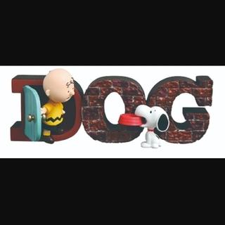 スヌーピー(SNOOPY)の【新品】スヌーピー コレクション オブ ワーズ 5 ドッグ DOG(キャラクターグッズ)