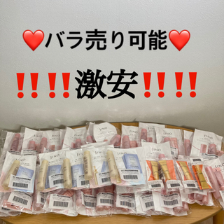 ジーノ Hino 化粧水 サンプル クレンジング スキンケア  クリーム 安い