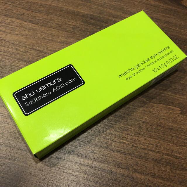 shu uemura(シュウウエムラ)のシュウウエムラ 抹茶 アイシャドウ パレット コスメ/美容のベースメイク/化粧品(アイシャドウ)の商品写真