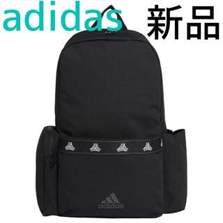 アディダス(adidas)のリュック ユニセックス 男女兼用 メンズ レディース バッグ カバン 鞄 ビッグ(バッグパック/リュック)
