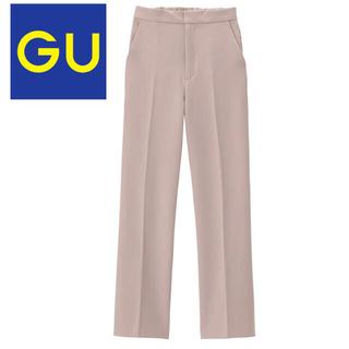 GU - GU ストレッチストレートパンツQ  ピンク Mサイズ タグあり