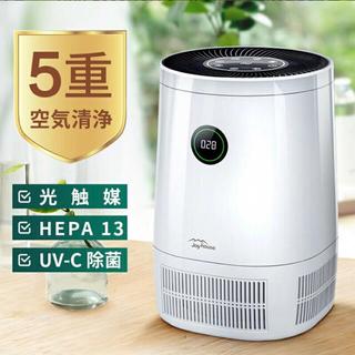 5重空気洗浄 光触媒 空気清浄機 新品 未使用