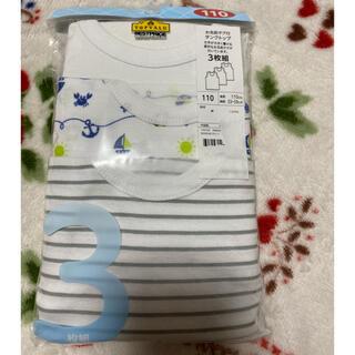 AEON - 新品!イオン肌着タンクトップ3枚組size110