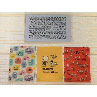 スヌーピー(SNOOPY)の☆新品未使用☆ スヌーピータウン クリアケース・ミニクリアファイル 3枚(キャラクターグッズ)