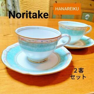Noritake - ノリタケ ハナレイク カップアンドソーサー 2客セット