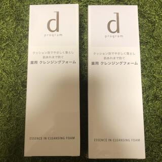 d program - dプログラム クレンジングフォーム 2箱 洗顔 敏感肌