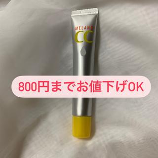 ロート製薬 - メラノCC    薬用しみ 集中対策美容液 20ml