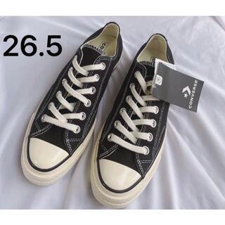 CONVERSE - converse 26.5cmコンバース チャックテイラー 1970S CT70