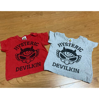 ヒステリックミニ(HYSTERIC MINI)のヒスミニ Tシャツ 2枚セット(Tシャツ)