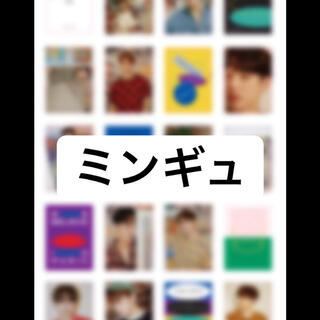 SEVENTEEN HYBE INSIGHT グッズ ポストカード ミンギュ