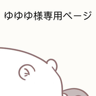 ゆゆゆ様専用ページ アニエスベー コインケース ブラック(コインケース)