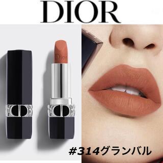ディオール(Dior)のDior  ルージュディオール 314(口紅)